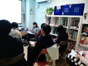 Feb 2018 Study group photo
